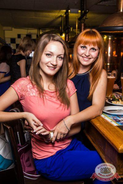 Дима Билан, 13 августа 2014 - Ресторан «Максимилианс» Самара - 25