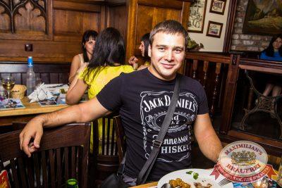 Дима Билан, 13 августа 2014 - Ресторан «Максимилианс» Самара - 30