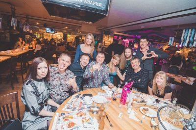 Группа «Дискотека Авария» на Пивных «Октобер-стартах», 3 октября 2013 - Ресторан «Максимилианс» Самара - 33