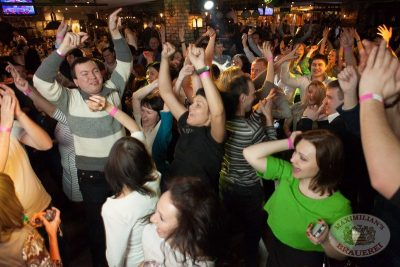 «Дыхание ночи»: Ladies Time. DJ Aliyana (Санкт-Петербург), 1 февраля 2014 - Ресторан «Максимилианс» Самара - 02