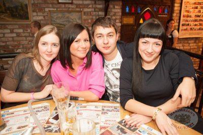 «Дыхание ночи»: Ladies Time. DJ Aliyana (Санкт-Петербург), 1 февраля 2014 - Ресторан «Максимилианс» Самара - 04