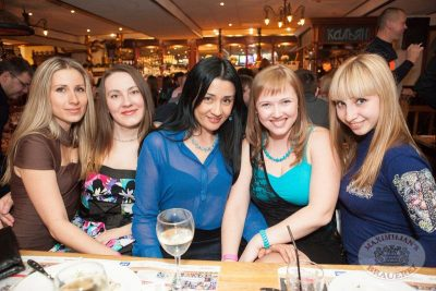 «Дыхание ночи»: Ladies Time. DJ Aliyana (Санкт-Петербург), 1 февраля 2014 - Ресторан «Максимилианс» Самара - 05