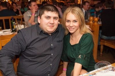 «Дыхание ночи»: Ladies Time. DJ Aliyana (Санкт-Петербург), 1 февраля 2014 - Ресторан «Максимилианс» Самара - 06