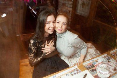 «Дыхание ночи»: Ladies Time. DJ Aliyana (Санкт-Петербург), 1 февраля 2014 - Ресторан «Максимилианс» Самара - 08