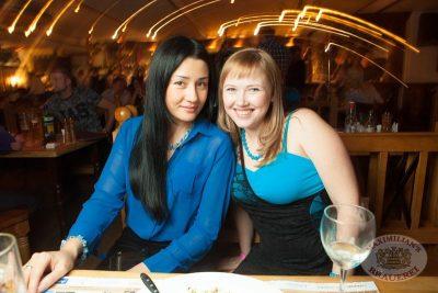 «Дыхание ночи»: Ladies Time. DJ Aliyana (Санкт-Петербург), 1 февраля 2014 - Ресторан «Максимилианс» Самара - 12