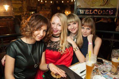 «Дыхание ночи»: Ladies Time. DJ Aliyana (Санкт-Петербург), 1 февраля 2014 - Ресторан «Максимилианс» Самара - 13