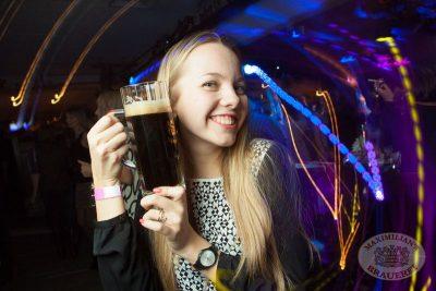 «Дыхание ночи»: Ladies Time. DJ Aliyana (Санкт-Петербург), 1 февраля 2014 - Ресторан «Максимилианс» Самара - 14