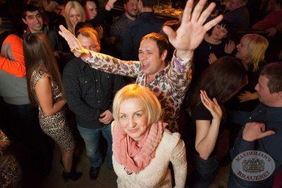 «Дыхание ночи»: Ladies Time. DJ Aliyana (Санкт-Петербург), 1 февраля 2014 - Ресторан «Максимилианс» Самара - 15