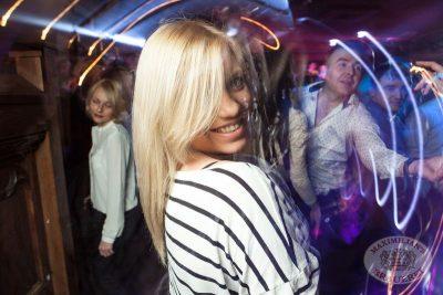 «Дыхание ночи»: Ladies Time. DJ Aliyana (Санкт-Петербург), 1 февраля 2014 - Ресторан «Максимилианс» Самара - 17