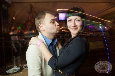 «Дыхание ночи»: Ladies Time. DJ Aliyana (Санкт-Петербург), 1 февраля 2014 - Ресторан «Максимилианс» Самара - 21