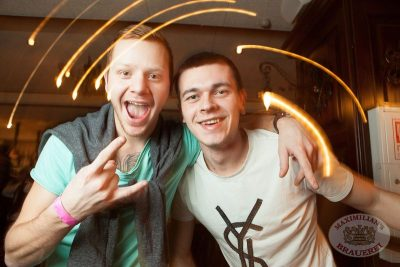 «Дыхание ночи»: Ladies Time. DJ Aliyana (Санкт-Петербург), 1 февраля 2014 - Ресторан «Максимилианс» Самара - 22
