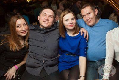 «Дыхание ночи»: Ladies Time. DJ Aliyana (Санкт-Петербург), 1 февраля 2014 - Ресторан «Максимилианс» Самара - 23