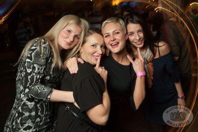 «Дыхание ночи»: Ladies Time. DJ Aliyana (Санкт-Петербург), 1 февраля 2014 - Ресторан «Максимилианс» Самара - 24