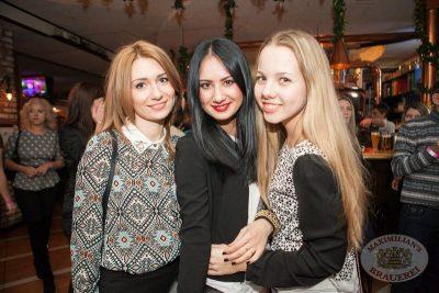 «Дыхание ночи»: Ladies Time. DJ Aliyana (Санкт-Петербург), 1 февраля 2014 - Ресторан «Максимилианс» Самара - 26