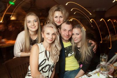 «Дыхание ночи»: Ladies Time. DJ Aliyana (Санкт-Петербург), 1 февраля 2014 - Ресторан «Максимилианс» Самара - 29