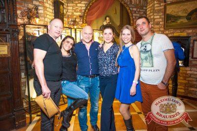 «Дыхание ночи»: Dj Baur (Москва), 30 января 2016 - Ресторан «Максимилианс» Самара - 07