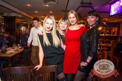 «Дыхание ночи»: Dj Baur (Москва), 30 января 2016 - Ресторан «Максимилианс» Самара - 18