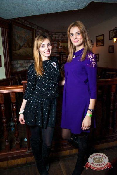 «Дыхание ночи»: Dj Baur (Москва), 30 января 2016 - Ресторан «Максимилианс» Самара - 19