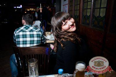 «Дыхание ночи»: Dj Baur (Москва), 30 января 2016 - Ресторан «Максимилианс» Самара - 20
