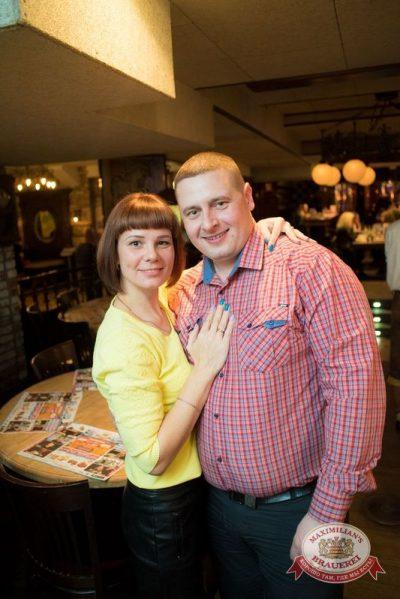 «Дыхание ночи»: Dj Baur (Москва), 30 января 2016 - Ресторан «Максимилианс» Самара - 21