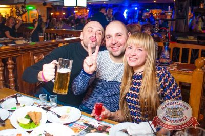 «Дыхание ночи»: Dj Baur (Москва), 30 января 2016 - Ресторан «Максимилианс» Самара - 24