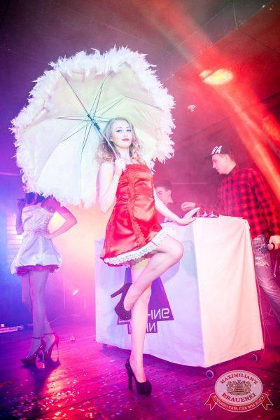 «Дыхание ночи»: Dj Lion (Казань), 12 февраля 2016 - Ресторан «Максимилианс» Самара - 02