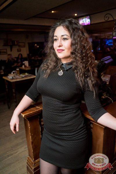 «Дыхание ночи»: Dj Lion (Казань), 12 февраля 2016 - Ресторан «Максимилианс» Самара - 05