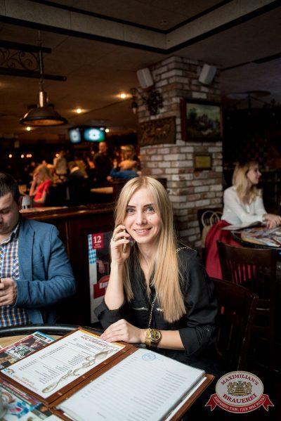 «Дыхание ночи»: Dj Lion (Казань), 12 февраля 2016 - Ресторан «Максимилианс» Самара - 07