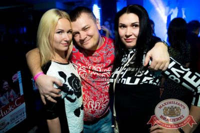 «Дыхание ночи»: Dj Lion (Казань), 12 февраля 2016 - Ресторан «Максимилианс» Самара - 10