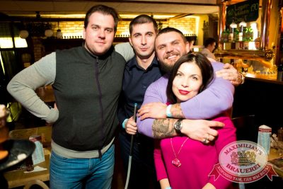 «Дыхание ночи»: Dj Lion (Казань), 12 февраля 2016 - Ресторан «Максимилианс» Самара - 20