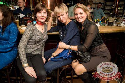 «Дыхание ночи»: Dj Lion (Казань), 12 февраля 2016 - Ресторан «Максимилианс» Самара - 24