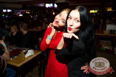 «Дыхание ночи»: Dj Lion (Казань), 12 февраля 2016 - Ресторан «Максимилианс» Самара - 30
