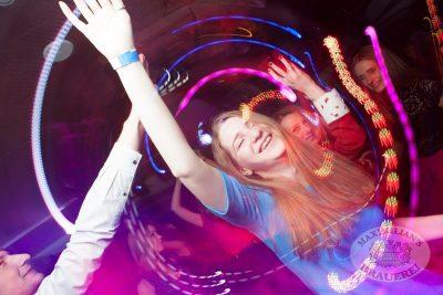 «Дыхание ночи»: Ladies Time. DJ Natasha Baccardi (Москва), 7 февраля 2014 - Ресторан «Максимилианс» Самара - 02