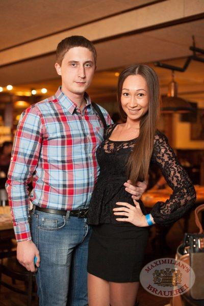 «Дыхание ночи»: Ladies Time. DJ Natasha Baccardi (Москва), 7 февраля 2014 - Ресторан «Максимилианс» Самара - 05