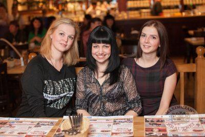«Дыхание ночи»: Ladies Time. DJ Natasha Baccardi (Москва), 7 февраля 2014 - Ресторан «Максимилианс» Самара - 06