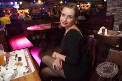 «Дыхание ночи»: Ladies Time. DJ Natasha Baccardi (Москва), 7 февраля 2014 - Ресторан «Максимилианс» Самара - 09