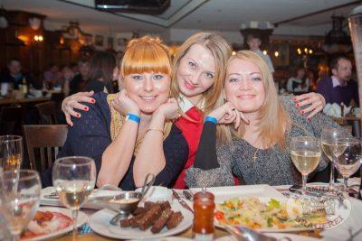 «Дыхание ночи»: Ladies Time. DJ Natasha Baccardi (Москва), 7 февраля 2014 - Ресторан «Максимилианс» Самара - 11