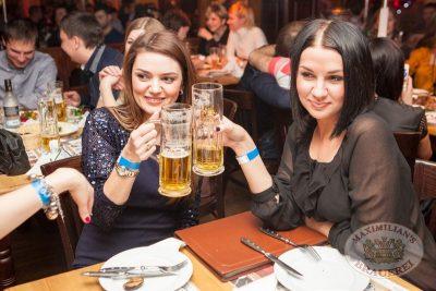 «Дыхание ночи»: Ladies Time. DJ Natasha Baccardi (Москва), 7 февраля 2014 - Ресторан «Максимилианс» Самара - 12