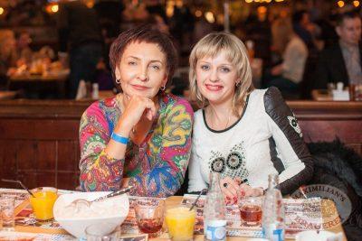 «Дыхание ночи»: Ladies Time. DJ Natasha Baccardi (Москва), 7 февраля 2014 - Ресторан «Максимилианс» Самара - 13