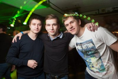«Дыхание ночи»: Ladies Time. DJ Natasha Baccardi (Москва), 7 февраля 2014 - Ресторан «Максимилианс» Самара - 15