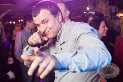 «Дыхание ночи»: Ladies Time. DJ Natasha Baccardi (Москва), 7 февраля 2014 - Ресторан «Максимилианс» Самара - 17