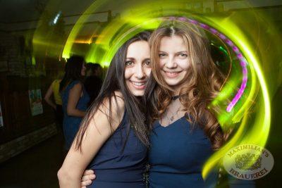 «Дыхание ночи»: Ladies Time. DJ Natasha Baccardi (Москва), 7 февраля 2014 - Ресторан «Максимилианс» Самара - 20