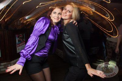 «Дыхание ночи»: Ladies Time. DJ Natasha Baccardi (Москва), 7 февраля 2014 - Ресторан «Максимилианс» Самара - 21