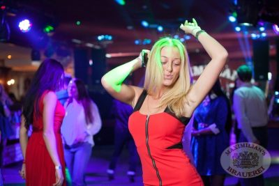 «Дыхание ночи»: Ladies Time. DJ Natasha Baccardi (Москва), 7 февраля 2014 - Ресторан «Максимилианс» Самара - 22