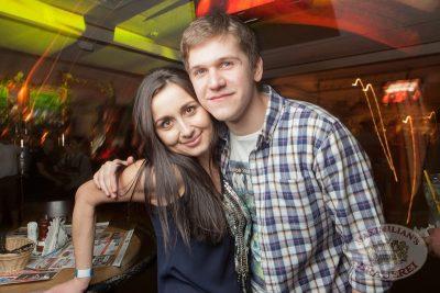 «Дыхание ночи»: Ladies Time. DJ Natasha Baccardi (Москва), 7 февраля 2014 - Ресторан «Максимилианс» Самара - 23