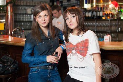 «Дыхание ночи»: Ladies Time. DJ Natasha Baccardi (Москва), 7 февраля 2014 - Ресторан «Максимилианс» Самара - 25