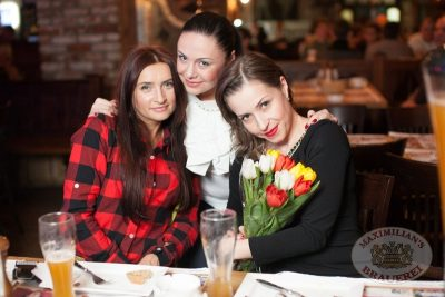 «Дыхание ночи»: Ladies Time. DJ Natasha Baccardi (Москва), 7 февраля 2014 - Ресторан «Максимилианс» Самара - 26