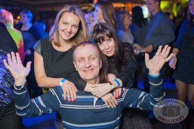 «Дыхание ночи»: Ladies Time. DJ Natasha Baccardi (Москва), 7 февраля 2014 - Ресторан «Максимилианс» Самара - 29