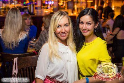 «Дыхание ночи»: Dj Rich-Art (Москва), 5 сентября 2015 - Ресторан «Максимилианс» Самара - 07