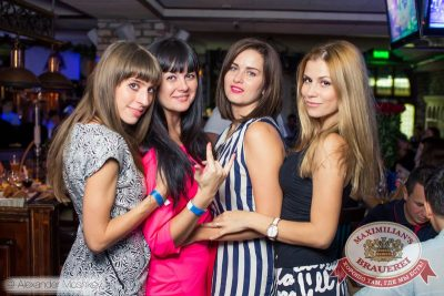 «Дыхание ночи»: Dj Rich-Art (Москва), 5 сентября 2015 - Ресторан «Максимилианс» Самара - 21